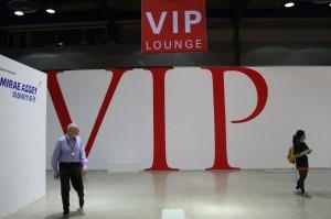 VIP central street vista