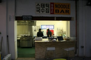 Noodle Bar threshold